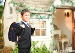 千葉県千葉市の写真館アンズガーデン、小学校入学